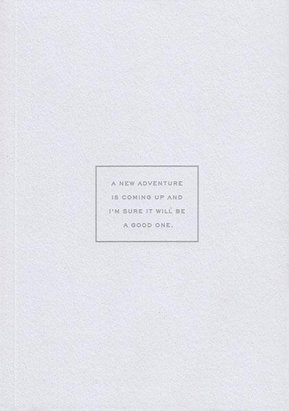 Simple Journal